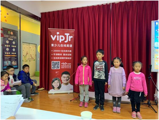 用创新模式弘扬传统文化,vipJr联合打造小秦人古装剧