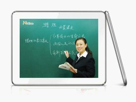 中国普及电子书包 路还有多长_教育_腾讯网