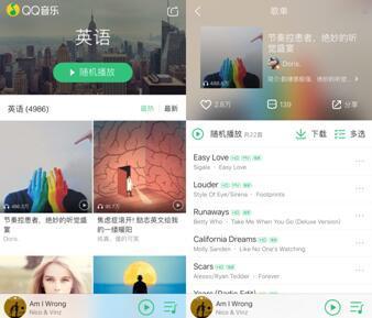 新东方与QQ音乐跨界合作,打造英语学习新体验