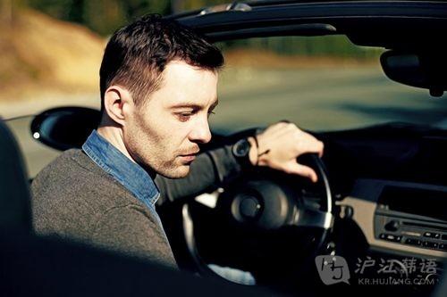 韩语趣闻阅读:开车时不能听的音乐