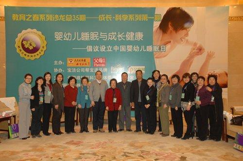 中国婴幼儿睡眠障碍现象普遍 影响生长发育