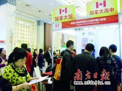 加拿大新推SDS计划 中国留学生申请门槛放宽