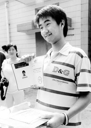 2011年云南首批高考录取通知书已送达