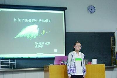 江苏2013年高考状元出炉