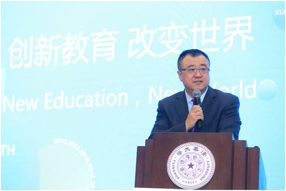 """学堂在线举办未来教育论坛 引领""""互联网+教育""""新时代"""
