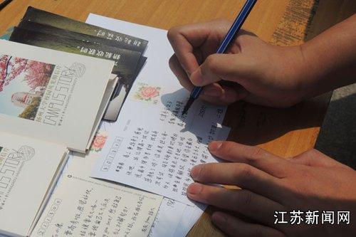 明信片递祝福 扬州大学学子为高考生加油
