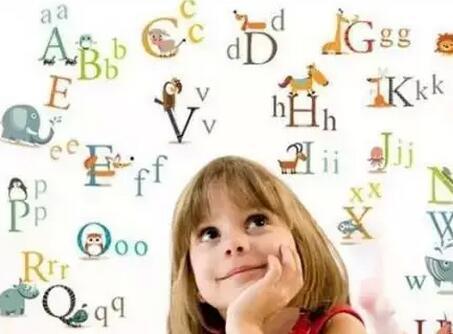 孩子学英语两个关键期 该听的时候别逼着说