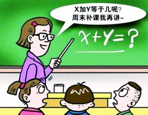 近日,南昌某初中学被人举报老师有偿核实村小v初中,现经属实多名从事教师资格好情况难图片
