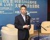 中国大学生生活形态调查研究方法介绍