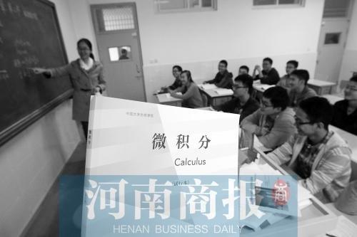 郑州外国语学校等三所中学对学霸设大学先修课引争议