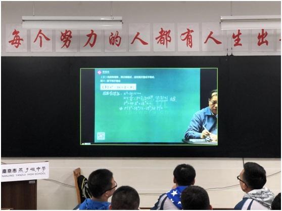 爱培优竞赛班正式开课,全国三十余所学校参与