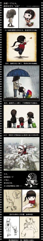 新华教育父亲节特刊:谁说父爱总无声?