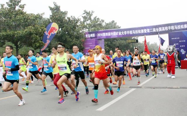 第二届全国高校半程马拉松赛在中国矿大举行