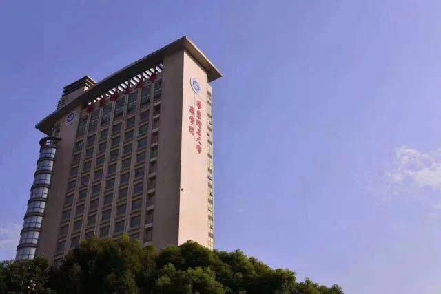 【商学院秀】华东理工大学商学院