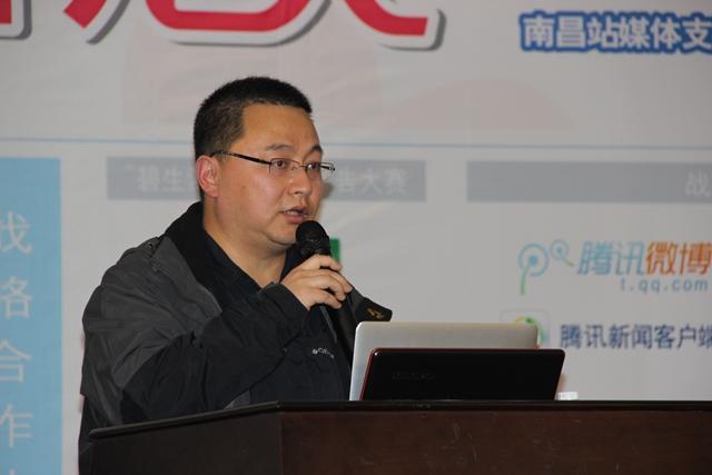 在国际性4a广告公司担当创意群总监的中国本土创意人图片