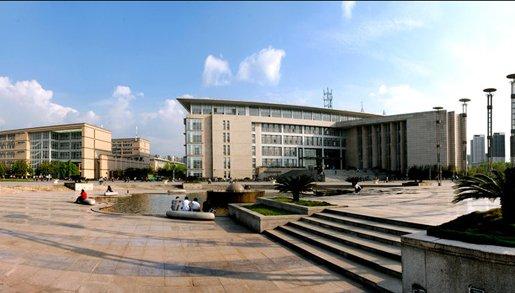 西南财经大学网络校园开放日