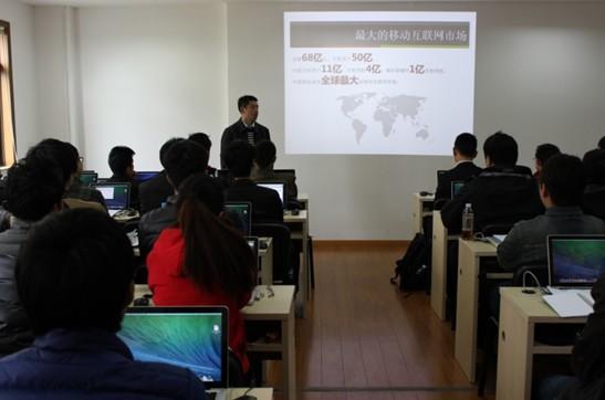 千锋入驻大上海一期iosv课文提前爆满课文太阳优秀教案图片