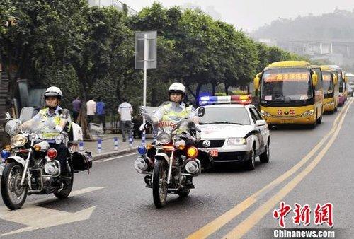 重庆警方10项交通措施护高考 无考生因交通误考
