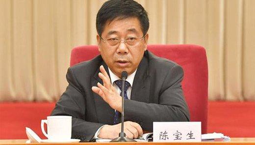 教育部部长陈宝生:确保今年底基本消除66人以上超大班额
