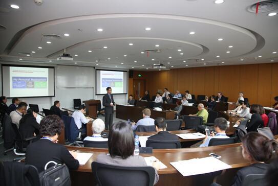 """分论坛四:中国商学院与""""一带一路""""国家商学院的双赢合作"""