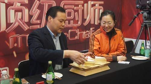 《顶级厨师》沈阳站招募 时尚西点倍受青睐