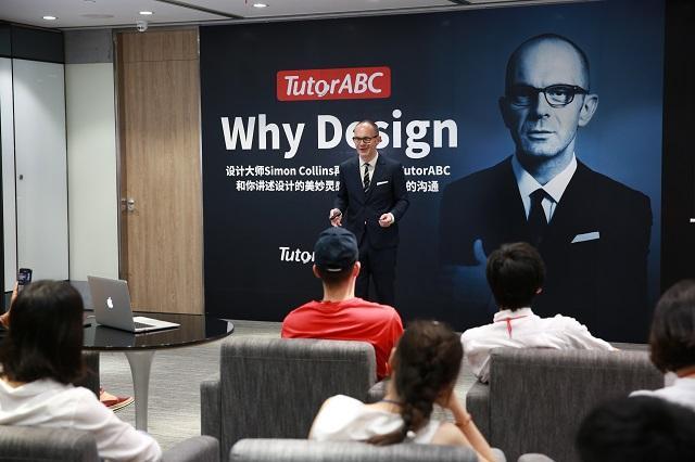 设计大师SimonCollins登上TutorABC云讲堂,谈国际视野的重要性