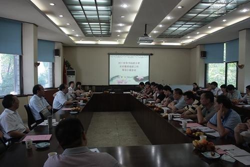 华中科技召开鄂农村教师培训工作领导小组会