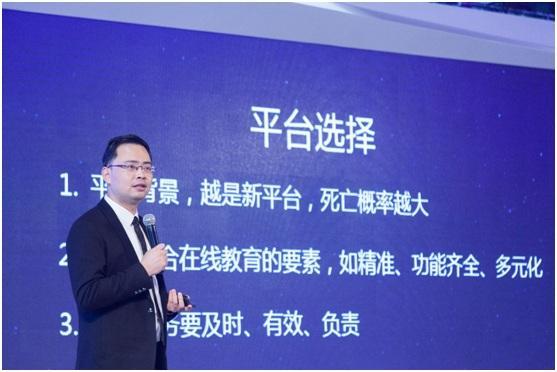 """""""爆款解剖男神""""蹿红,沪江CCtalk着力打造网师IP"""