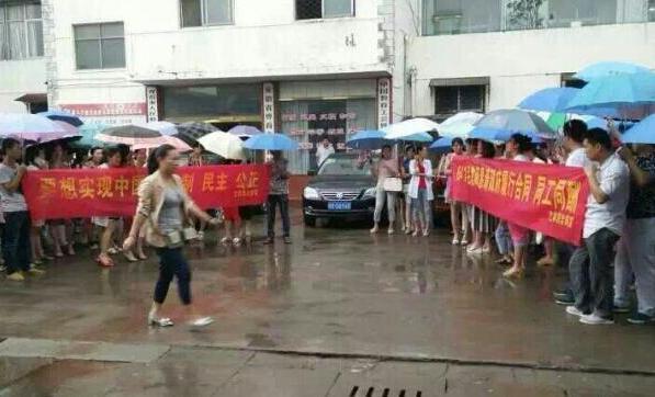 安徽641名代课教师举横幅恳求同工同酬(图)
