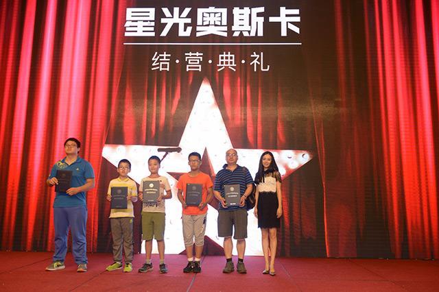 北京新东方国际游学星光奥斯卡盛况空前