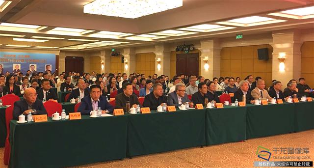 全国企业教练行业改革与发展研讨会举行