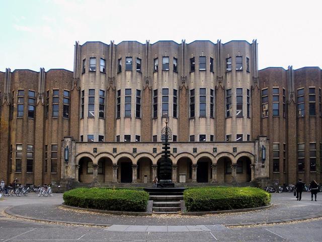 东京大学为女生提供房租津贴 欲改善?#21592;?#19981;平衡