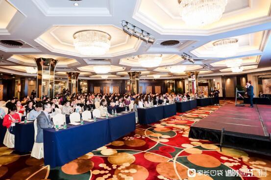 """家长口袋携民生证券成功举办""""2019上海低龄教育规划论坛"""""""