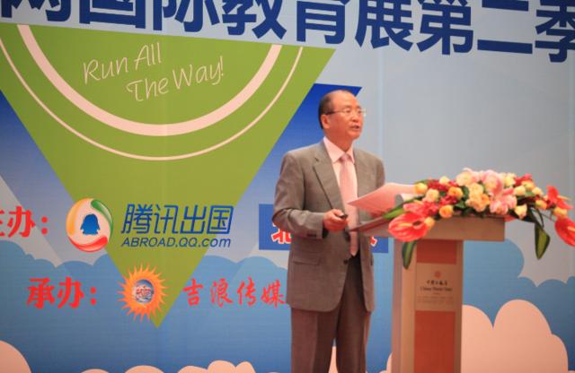 中国驻新西兰前特命全权大使张利民解析新西兰留学移民