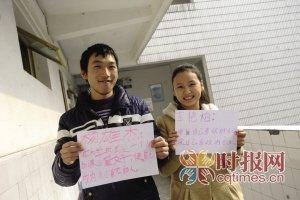 巴南区清华中学,来自四川省南充的杨雄杰和四川省苍溪的车艳梅写下了自己的大学理想