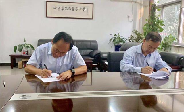 北京四中网校承办华文教育互联网教学项目