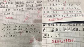 小学生作业留言笑哭老师 老师的评论也亮了
