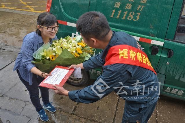 云南首份高考录取通知书送达 来自北京大学