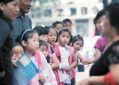 九三学社建议重新调整北京市小学划片
