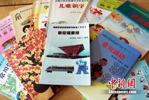 新加坡评韩国废除汉字