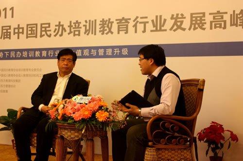 王国欣:民办培训应承担提升民族素质的责任