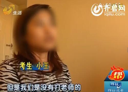 """考研女生称频遭监考""""骚扰"""" 终场跪地求放过"""