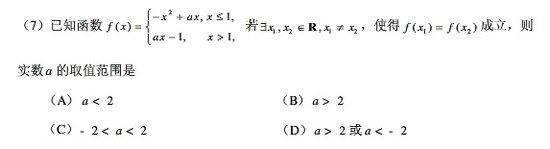 海淀区一模考试已于昨日开始,下午数学考试已经结束,纵观本次数学试卷,以理科为例,题目总体难度不小,其中很多题目是情理之外,意料之中的好题。