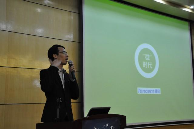 腾讯微博走进重庆大学:创意不止 ,席卷山城