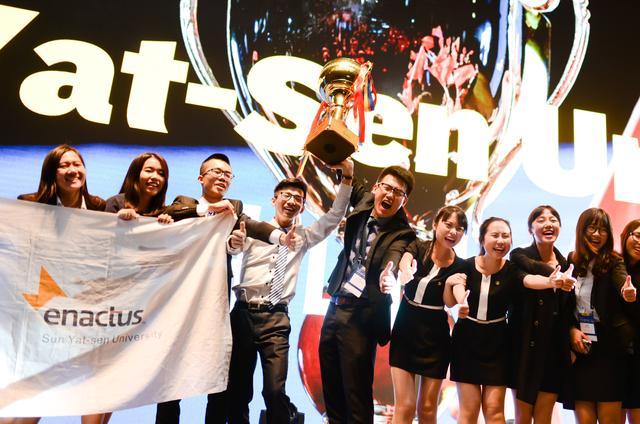 2016创行世界杯中国站社会创新大赛在沪举办