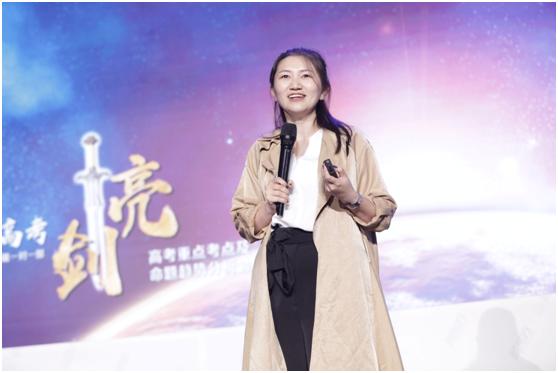 """2019北京新东方优能中学""""高考亮剑""""命题趋势分析会在京举办"""