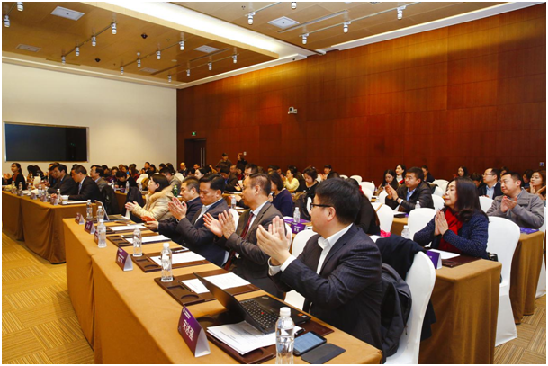 2018国际教育信息化峰会暨国际智慧教育展览会将于12月8日在京举行