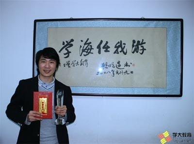 李如彬:执著阳光事业 倡导个性教育