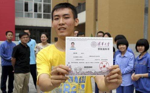 河北邯郸2013年高考第一封录取通知书出炉