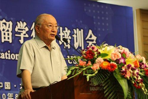原中国驻美大使李道豫:留美最大冲击是文化